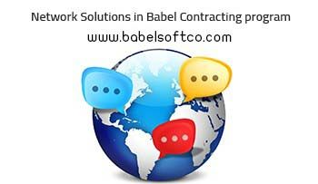 Network Solutions in Babel Contracting program