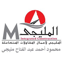 El-Melegy Integrated Contracting