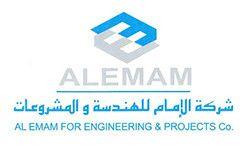 الامام للهندسة واداره المشروعات