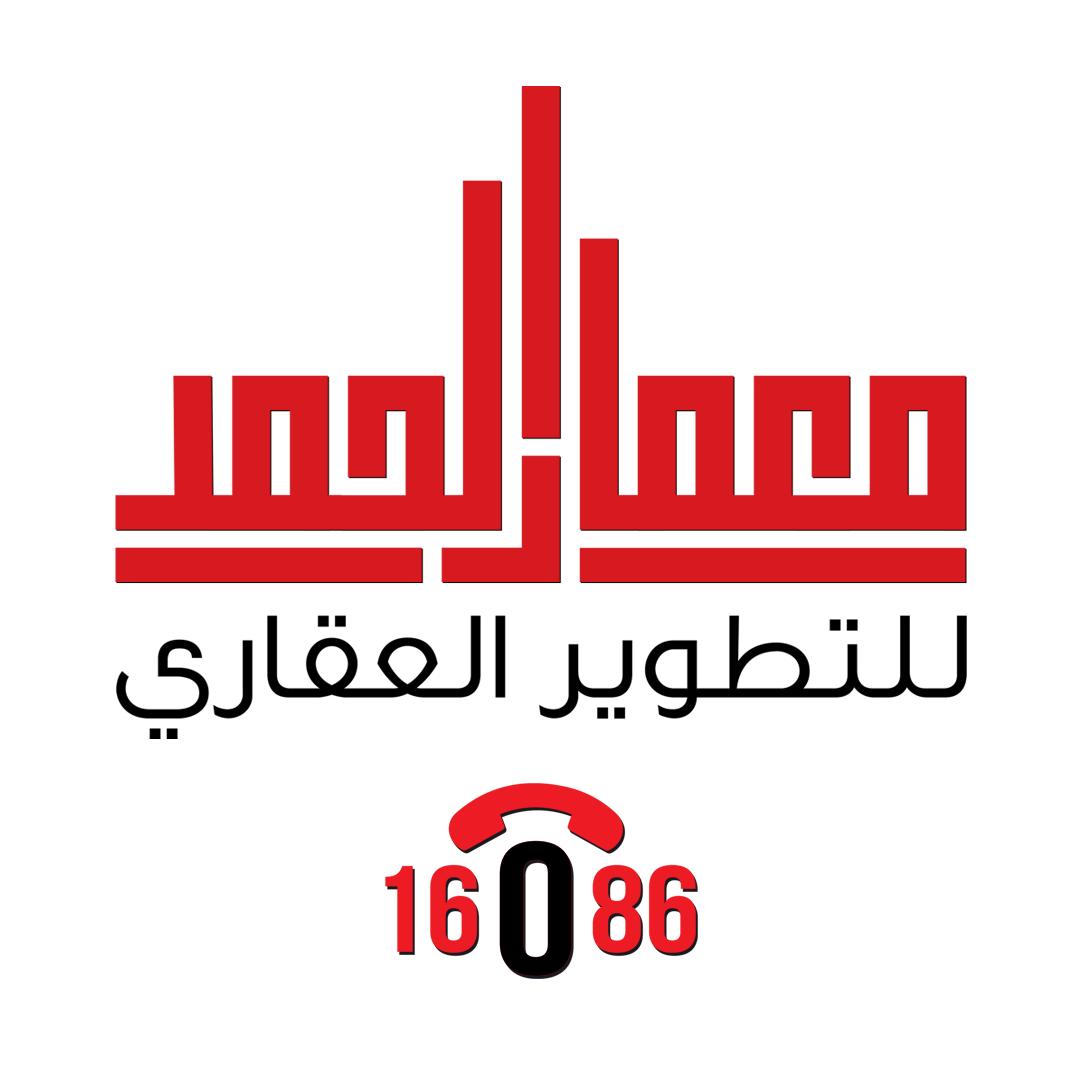Meamar Al-Hamad Real Estate